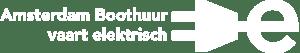 Amsterdam Boothuur vaart elektrisch